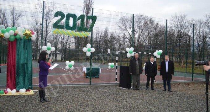 У Ільниці відкрили спортивний майданчик
