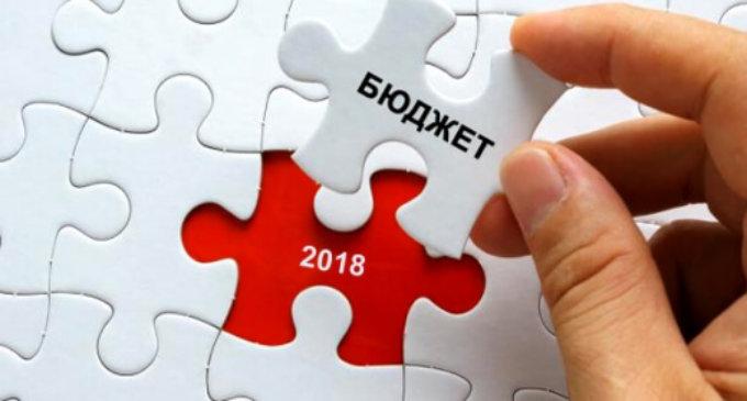 Бюджет-2018: підвищення мінімалки, зростання ВВП, долар по 29