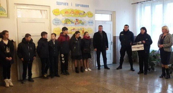 Дільничні Іршавського відділення поліції провели навчання школярів