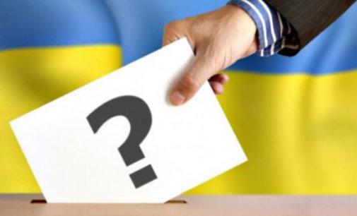 На українців чекає найважливіше голосування в житті