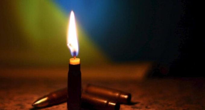 Страшна втрата: у зоні АТО загинув молодий закарпатець
