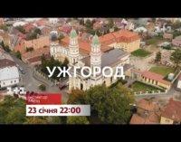 """ВІДЕО: 1+1 анонсував програму """"Інспектор. Міста"""" в Ужгороді"""