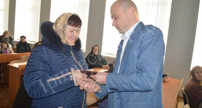"""37 жінок Іршавщини отримали звання """"Мати-героїня"""""""
