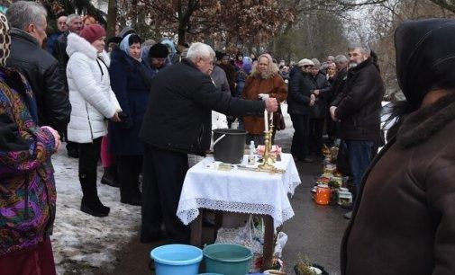Хрещення господнє в Іршаві