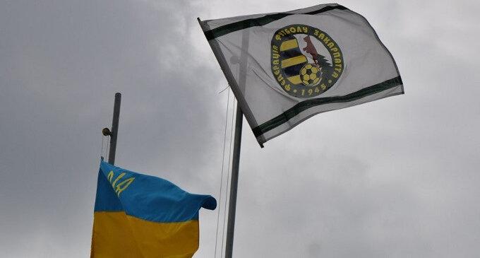 Наміри та плани Федерації футболу Закарпаття на 2018 рік