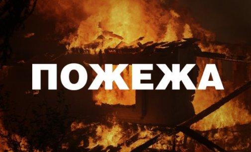 У селі Майдан сталася пожежа