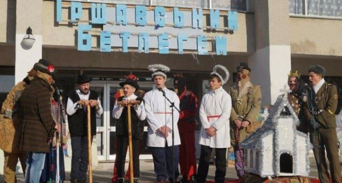 В Іршаві відбудеться фестиваль вертепів