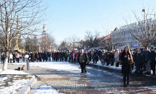 В Іршаві відзначили День Соборності України