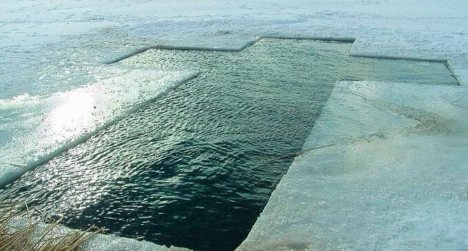 Як правильно підготувати себе до купання на Водохреща