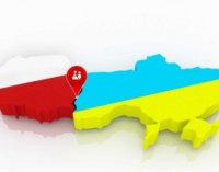 Як влаштуватись на хорошу роботу в Польщі?