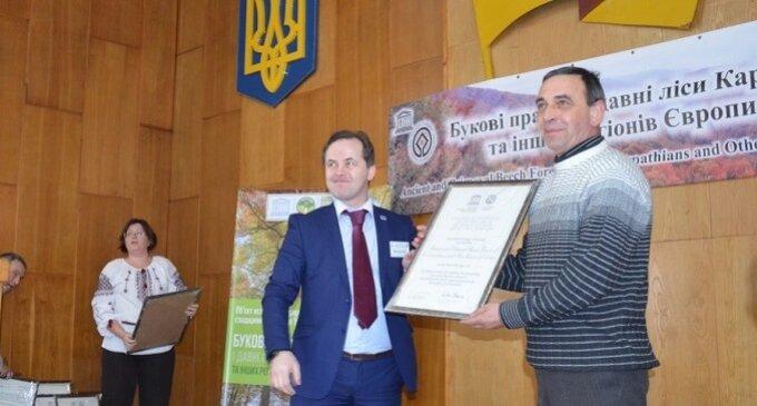Заповідні установи Закарпаття отримали сертифікати ЮНЕСКО