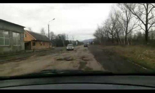 Відео: дорога Іршава – Ільниця
