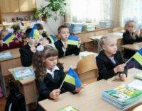 До уваги батьків: погоджено новий порядок зарахування дітей до 1 класу