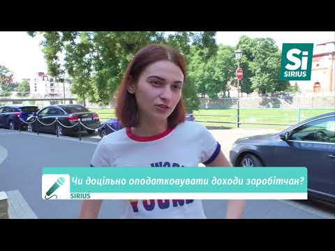 Відео: оподаткування закарпатських заробітчан