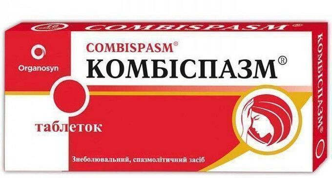 В Україні заборонили популярний препарат від болю