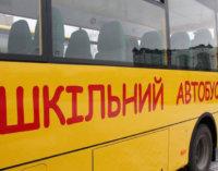Закарпатські школи отримали нові шкільні автобуси