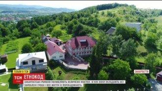 ВІДЕО: секрети закарпатських румунів і їх палаців