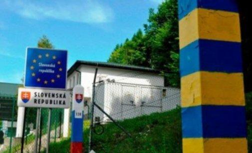 25 липня тимчасово ПП «Ужгород-Вишнє Нємецьке» не працюватиме