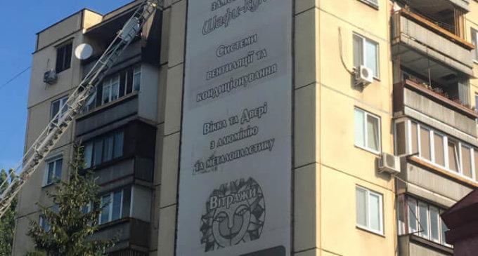 Із ужгородської багатоповерхівки демонтували величезний незаконний рекламний банер