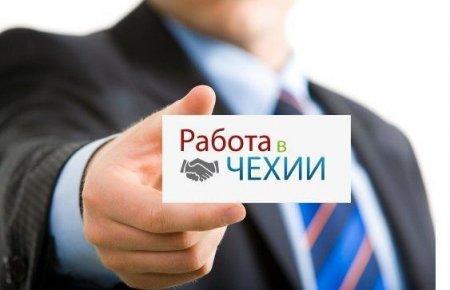 Що треба знати закарпатцям,які хочуть поїхати на роботу в Чехію та правила роботи системи SIS