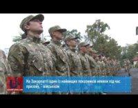 80 % закарпатських призовників відмовляються отримувати повістки в військкомати (ВІДЕО)