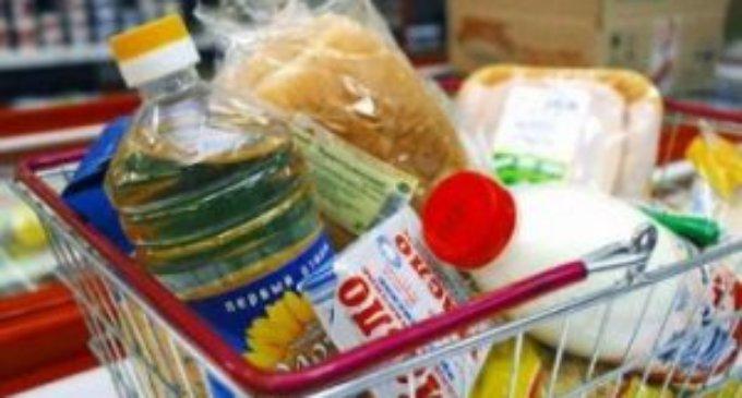 Соціальні продукти харчування найдорожчі у Києві і на Закарпатті