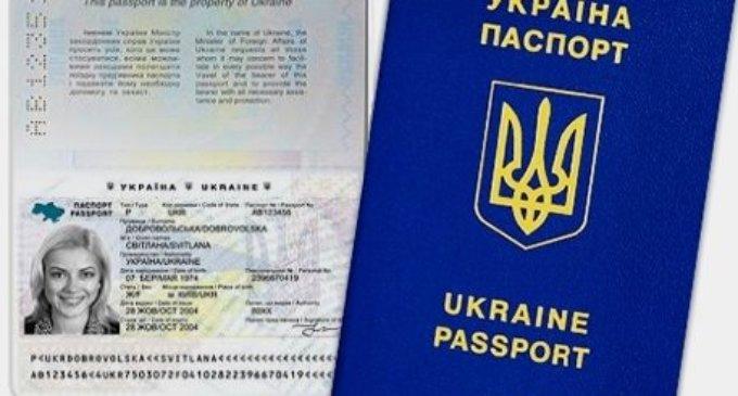 Правила оформления биометрического загранпаспорта