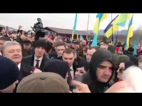 """Відео зустрічі закарпатців з Президентом України та """"дякуємо за бідність"""""""