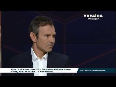 Відео: Вакарчук не зміг відповісти, скільки українці платять за газ