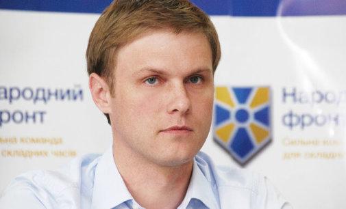 Хто є хто, або Чиї інтереси представляє депутат Верховної Ради України Валерій Лунченко