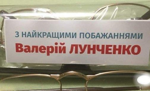 Лунченко купує виборців дешевими окулярами, — соцмережі
