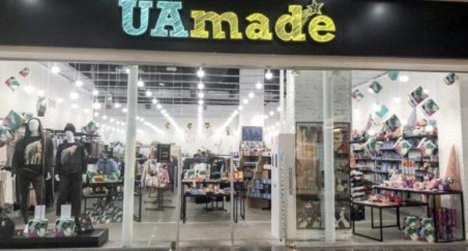 Любой украинский товар от UAmade