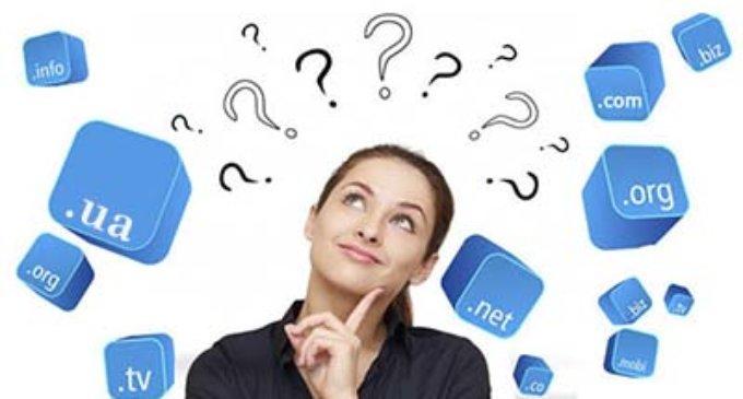 Выбор доменного имени –  важные советы
