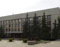 ДБР і СБУ проводять обшуки в міськраді Ужгорода