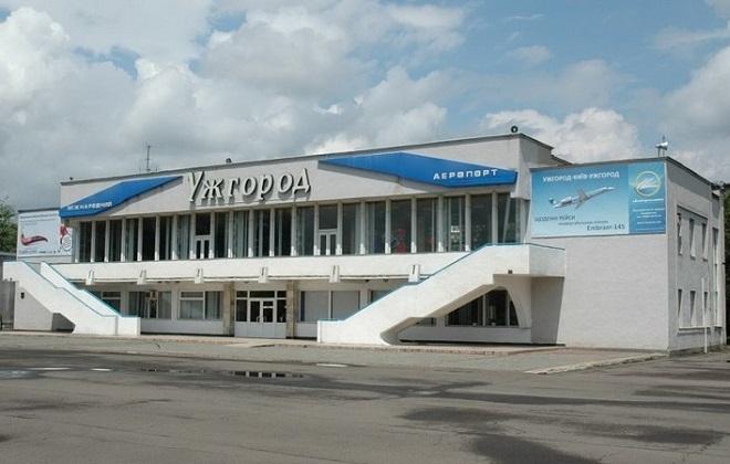 В Закарпатті відновлять роботу аеропорту «Ужгород»