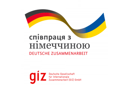 "Україна та Німеччина: ""Fit for Partnership with Germany"""