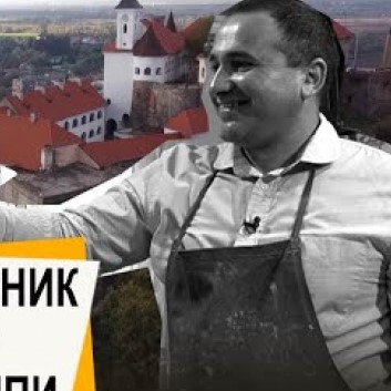 «Ром Арт»: історія закарпатського рома-художника, який заснував художню школу