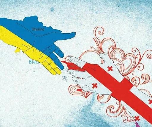 Україна і Грузія поглиблюватимуть двосторонні відносини