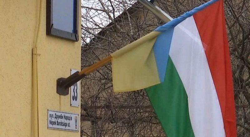 На Закарпатті місцеві депутати заспівали гімн Угорщини після присяги – ЗМІ