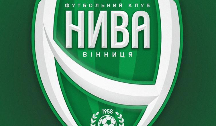 """Тернопільську """"Ниву"""" покинуло п'ять гравців"""