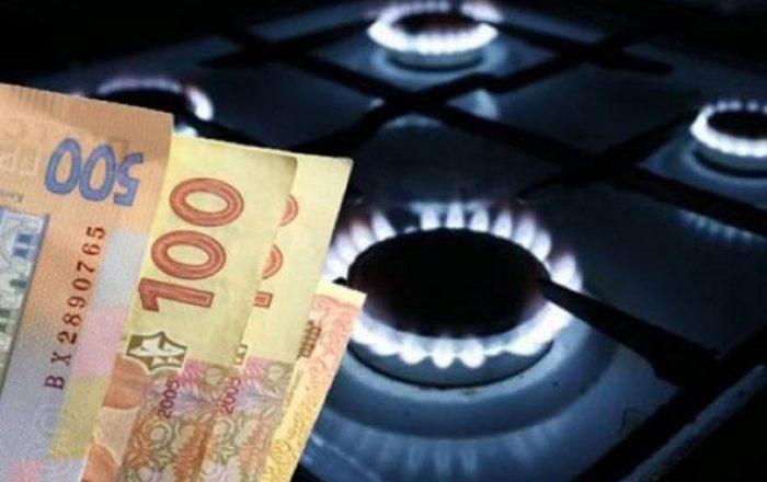 Заборгованість закарпатців за газ зросла до мільярда гривень