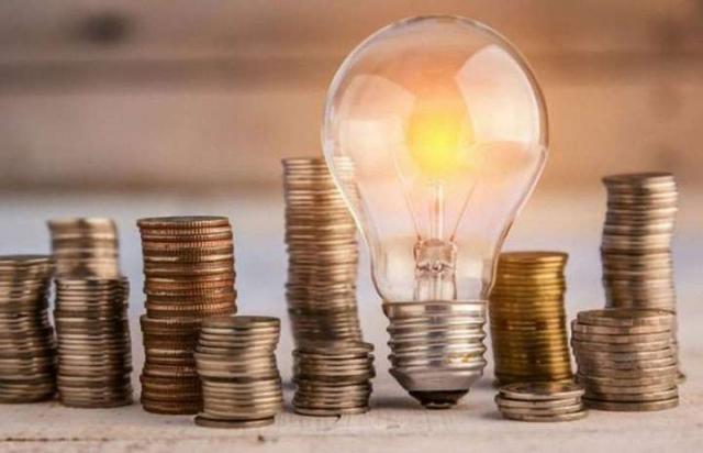 Відомо скільки коштуватиме тариф на електроенергію