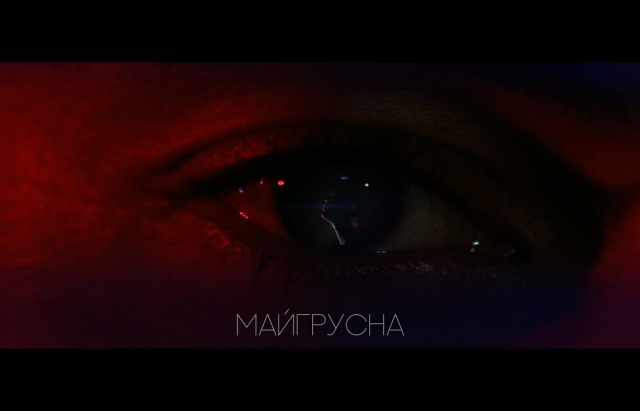 Новий трек закарпатського гурту BLAT – Майгрусна (ВІДЕО)