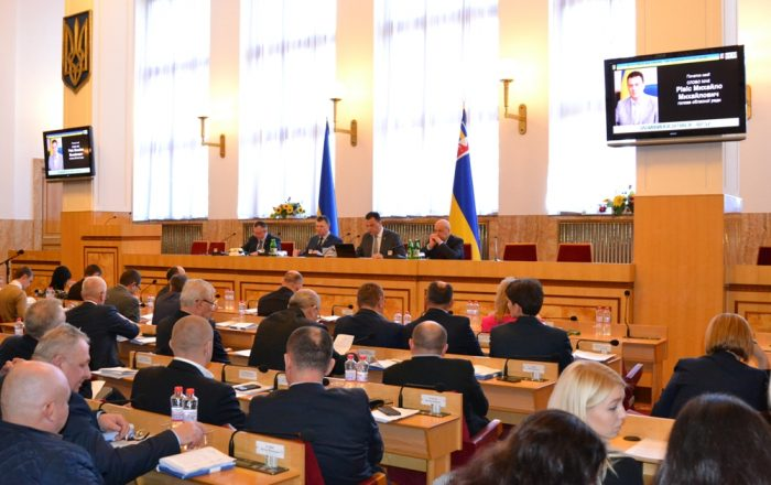 Депутати Закарпатської обласної ради схвалили бюджет краю на 2021 рік: скільки область буде мати грошей?
