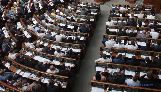 Нардепи посилили парламентський контроль: Про що йдеться у новому законі