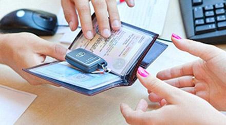 Тепер подати документи на реєстрацію авто можна буде онлайн