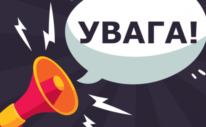 В Ужгороді обласна книгарня запрошує на літературні дебюти