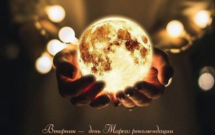 Розумна Астрологія: 12 січня