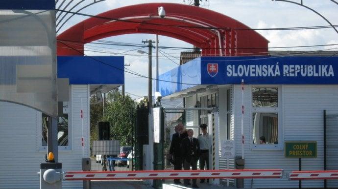До уваги подорожуючих до Словаччини