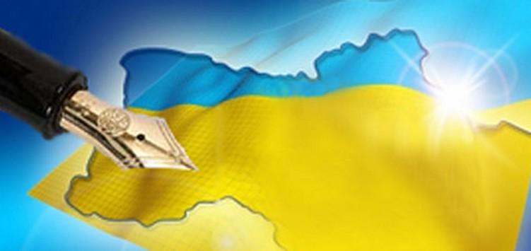 Сфера послуг відтепер тільки українською: про закон та космічні штрафи